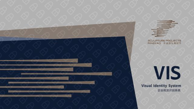 平遥国际雕塑节有限公司VI设计入围方案0