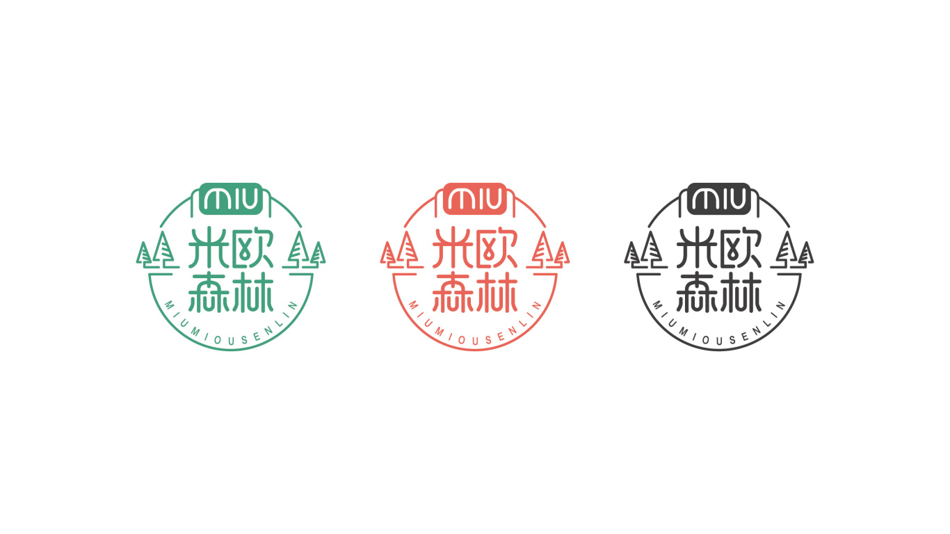 miu米欧森林中标图3
