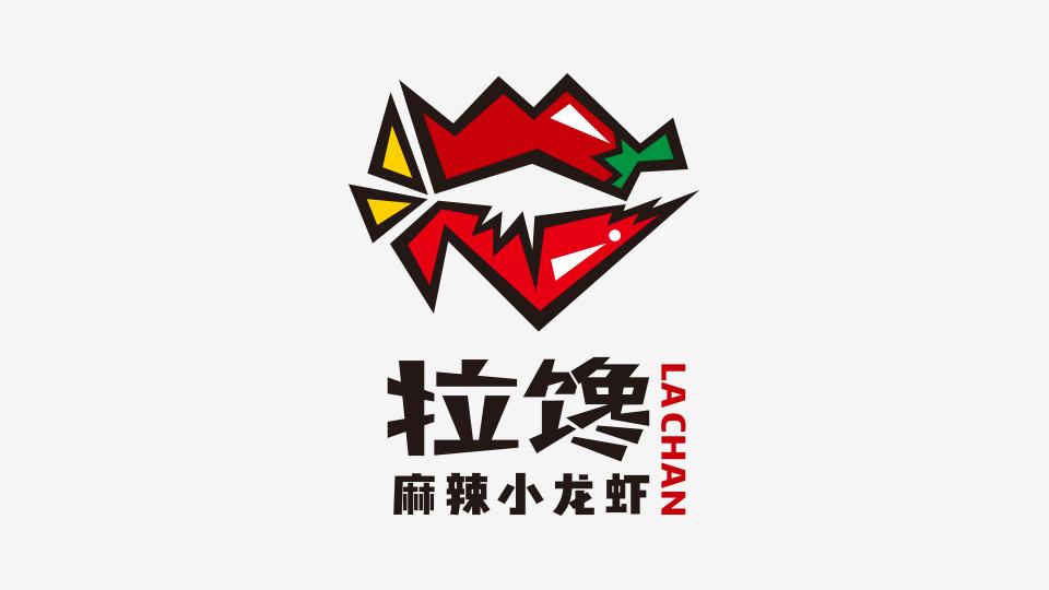 拉馋麻辣小龙虾LOGO设计