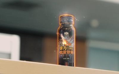 天狮能量饮