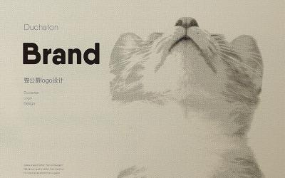 Duchaton猫公爵品牌形象...