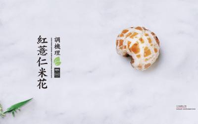 小清新休闲零食品牌形象设计