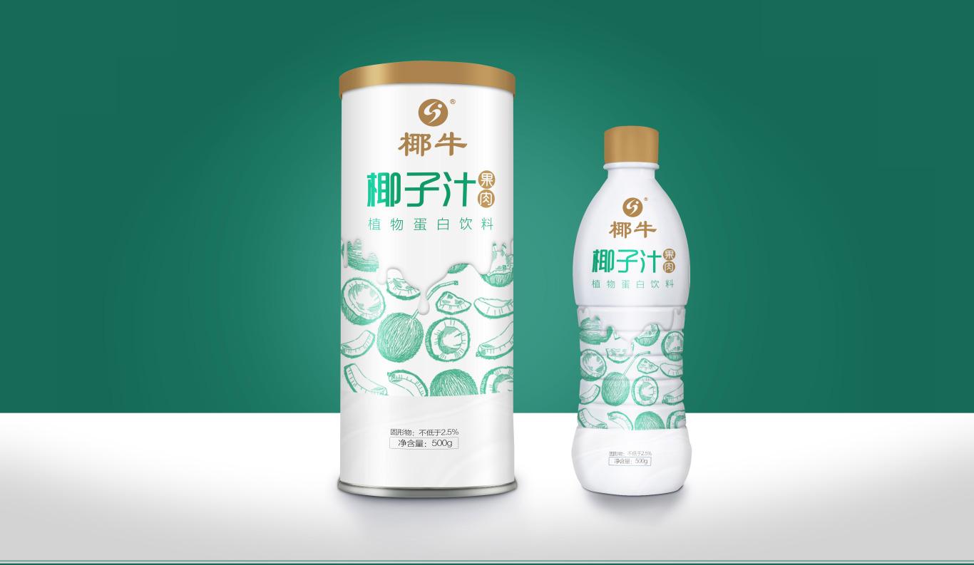 椰子汁包装设计根据要求的素材及v素材提供文件图片