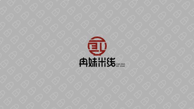 俞冉妹米线入围方案3