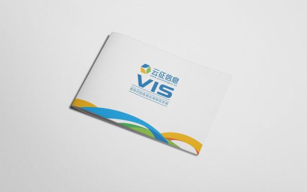 一套互联网那个金融品台的vi手册