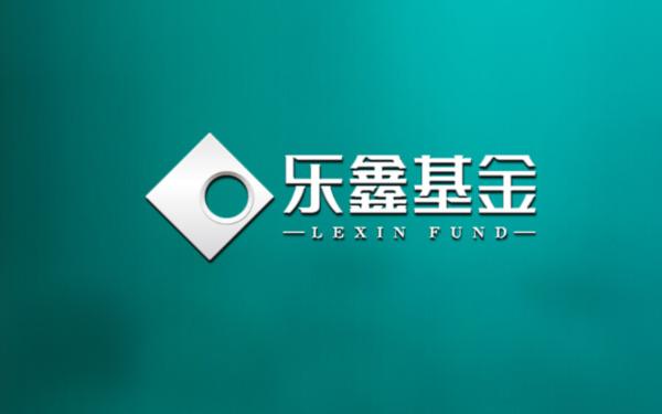 方圆集团乐鑫基金