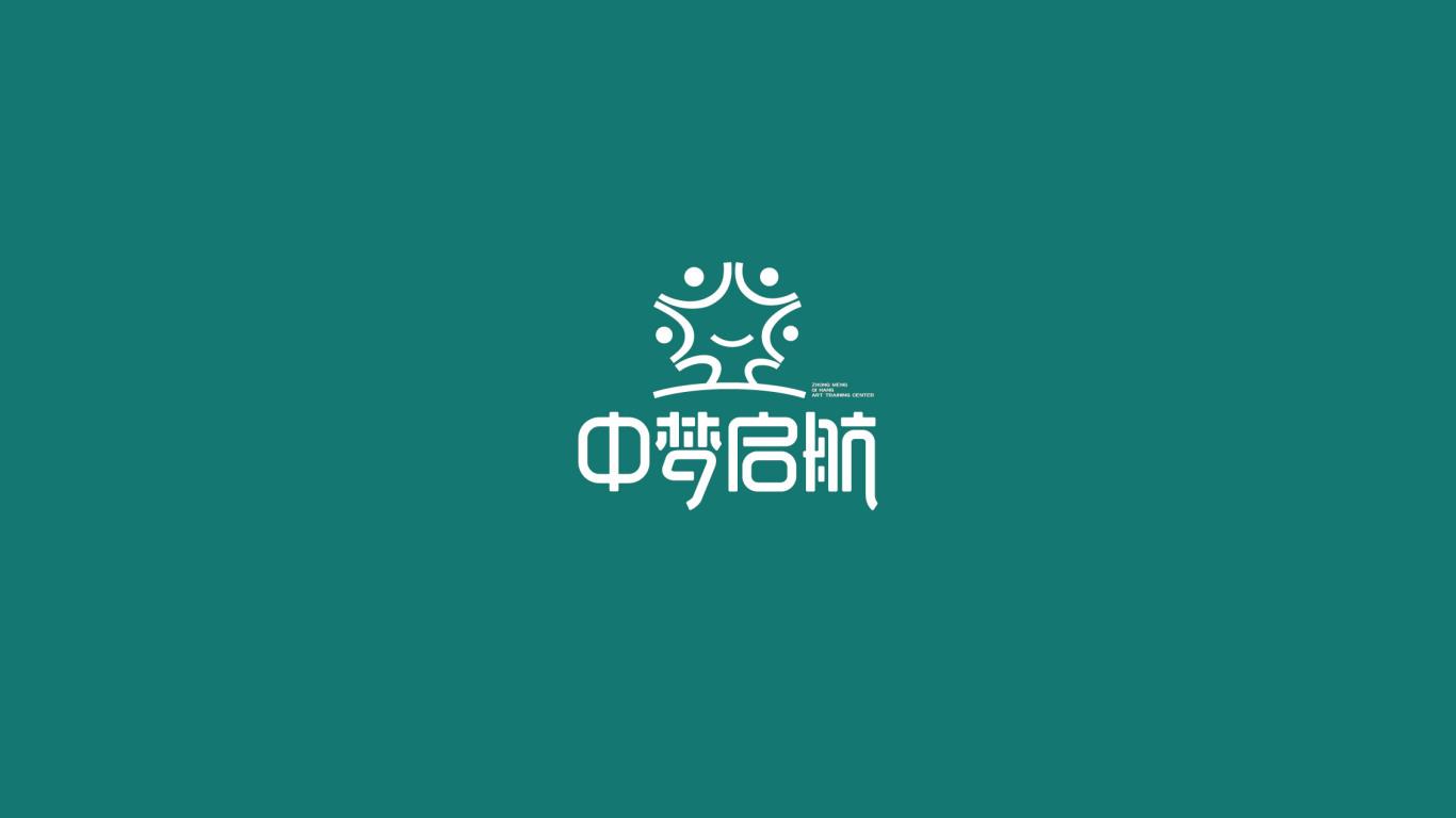 中梦启航艺术成长中心LOGO设计中标图0
