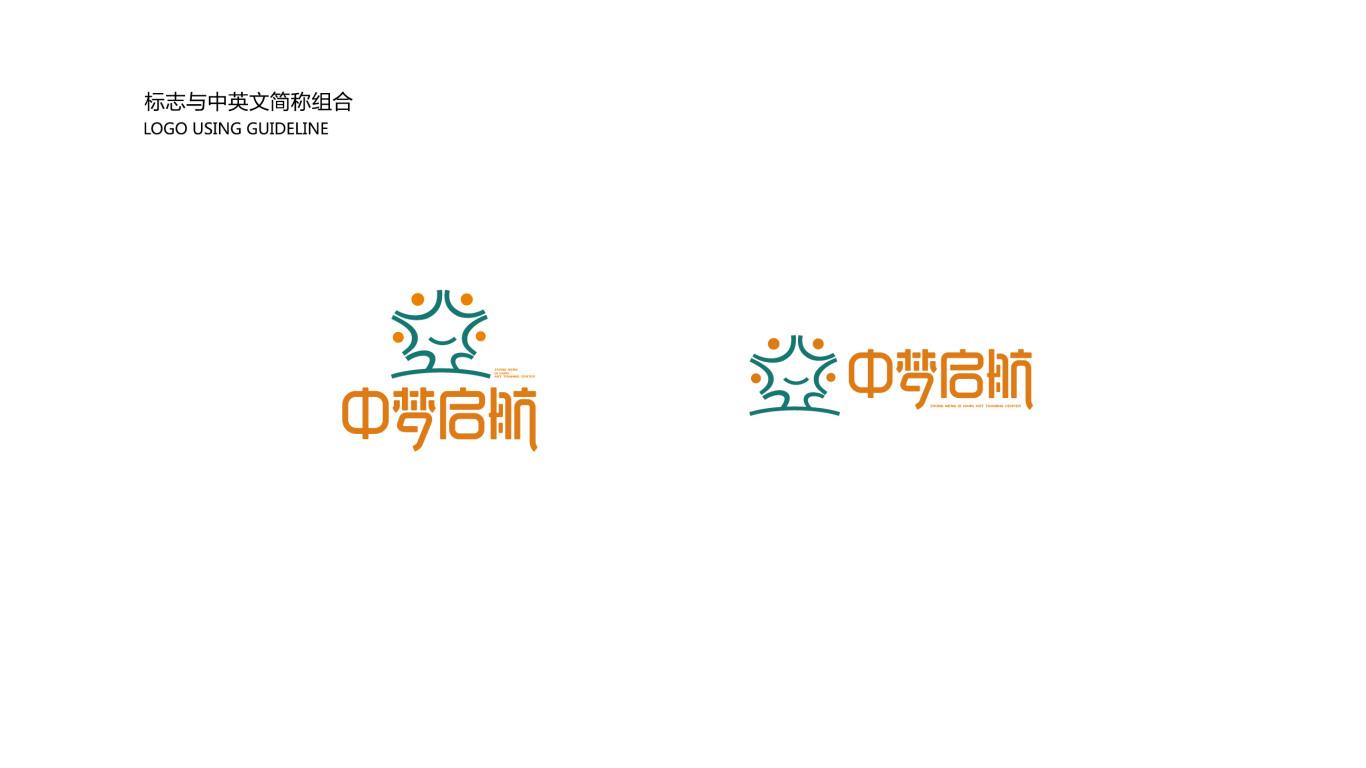 中梦启航艺术成长中心LOGO设计中标图2