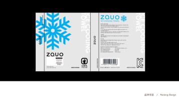 zauo-冰巾包裝設計
