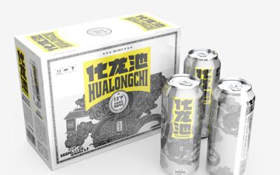 化龍池精釀啤酒包裝