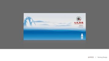 又见徽家天然山泉水包装乐天堂fun88备用网站
