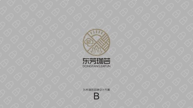 东芳珈芸LOGO设计入围方案3