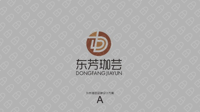 东芳珈芸LOGO设计入围方案2