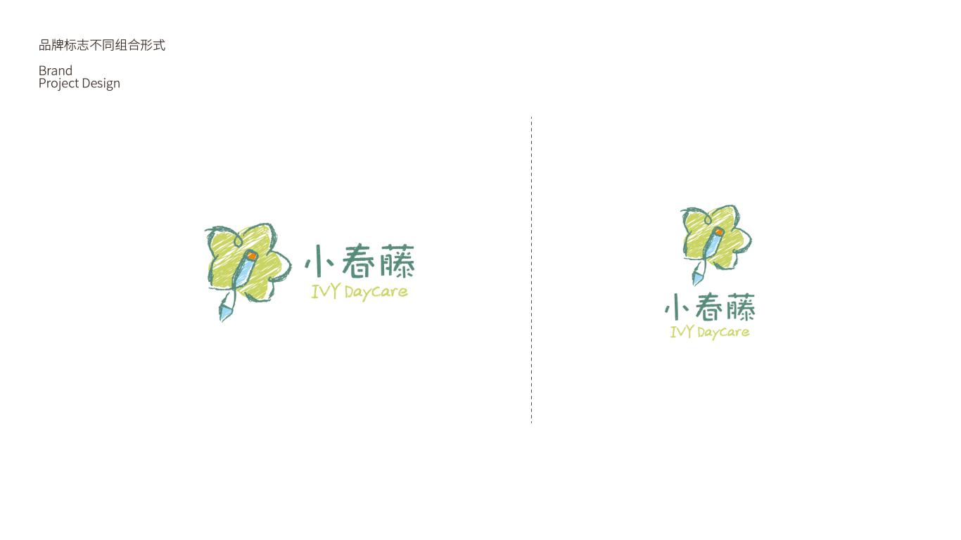小春藤中标图2