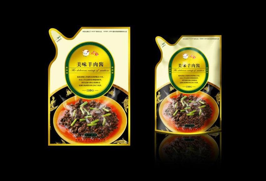 内蒙古小肥羊食品有限公司图4
