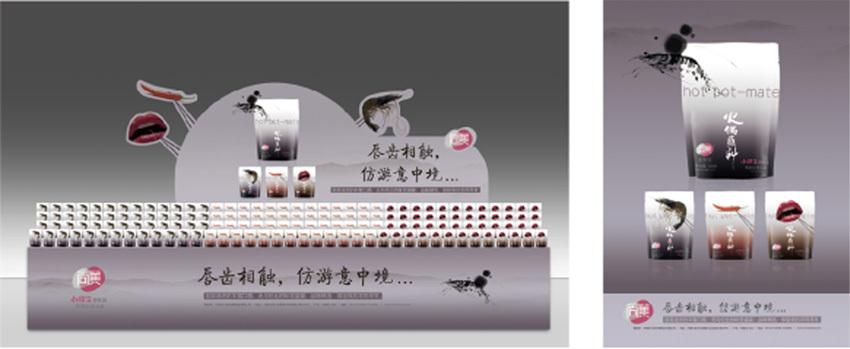 内蒙古小肥羊食品有限公司图8