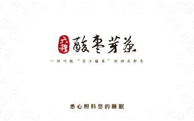 茶叶网站动画设计