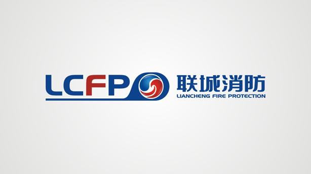 联城消防 logo升级设计