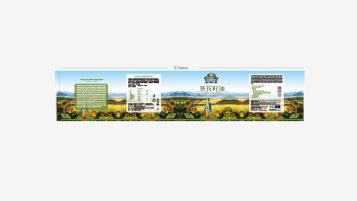 天然猎人包装乐天堂fun88备用网站