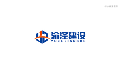 渝泽建设LOGO万博手机官网提案-02