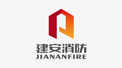 建安消防LOGO乐天堂fun88备用网站