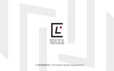 文化公司VI设计