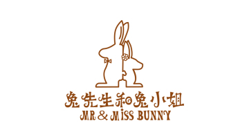 兔先生和兔小姐LOGO設計