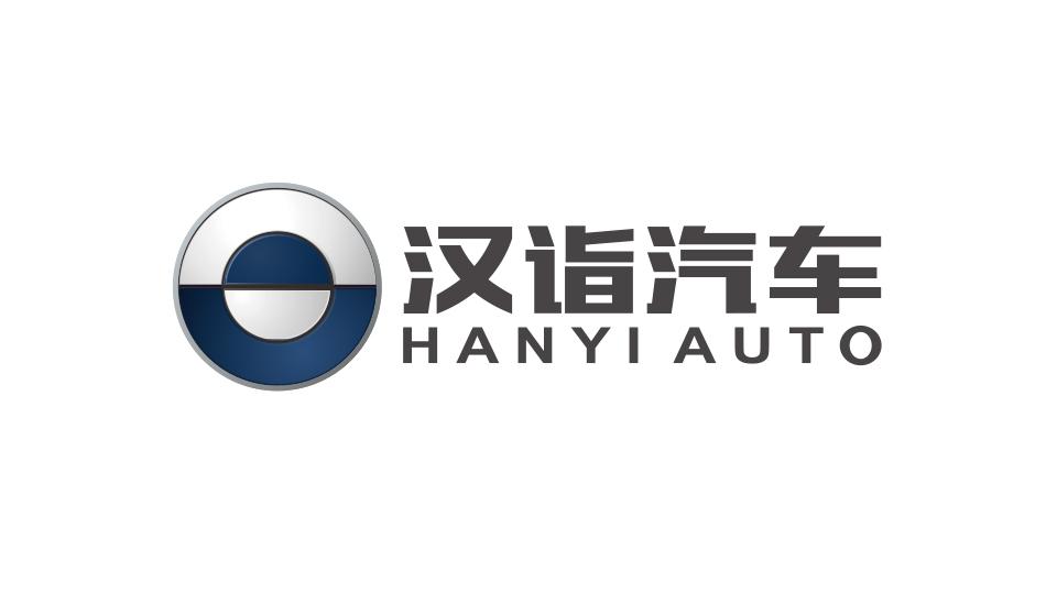 汉诣汽车logo设计 由客户谭柯发起的logo设计项目 33 灵感 12 方案 3
