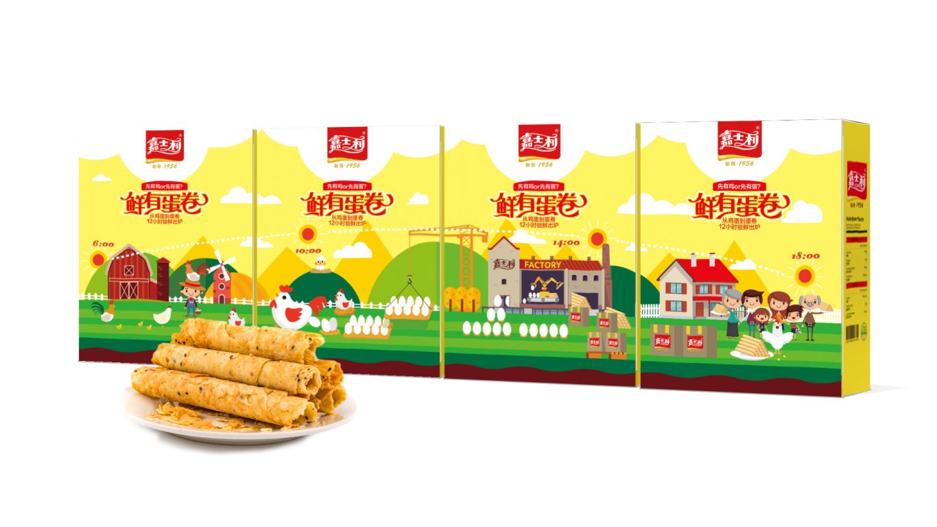 嘉士利食品包装设计中标图8
