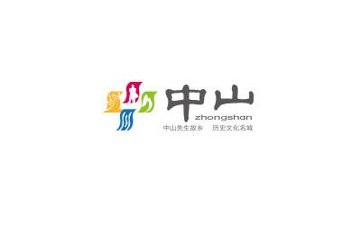 中山(城市旅游形象)logo设...
