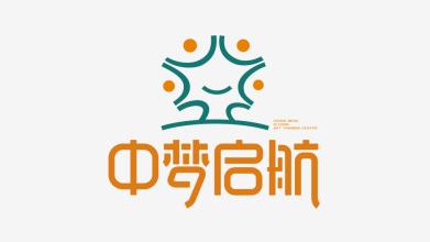 中夢啟航藝術成長中心LOGO設計