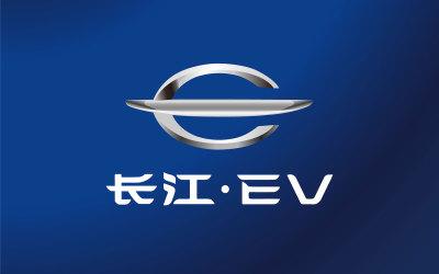 长江·EV电动汽车(贵州)品牌...