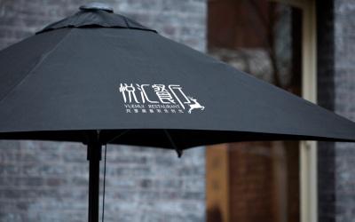 悦汇餐厅VI设计