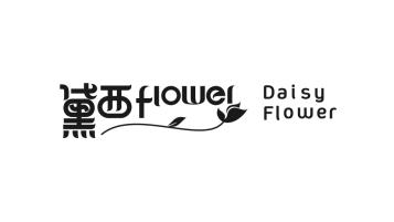 黛西flowersLOGO設計
