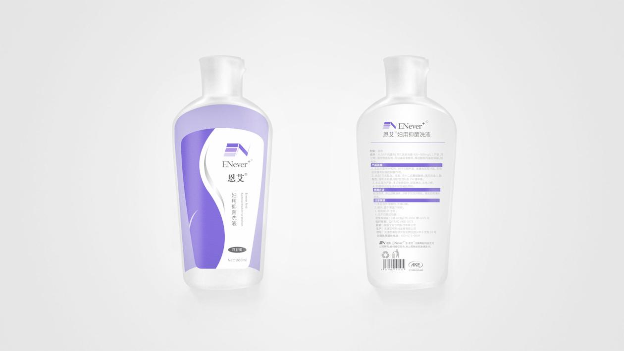 恩艾ENever+日用品包装设计中标图0