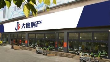 大地店面門頭設計