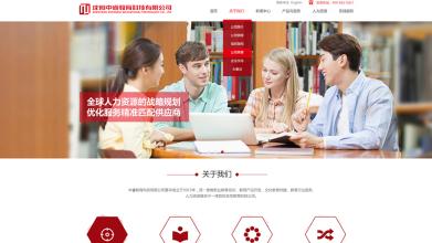 教育网站(网页)