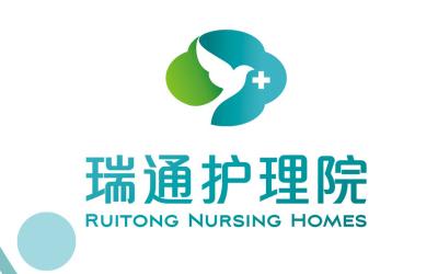 上海瑞通护理院标志VI设计