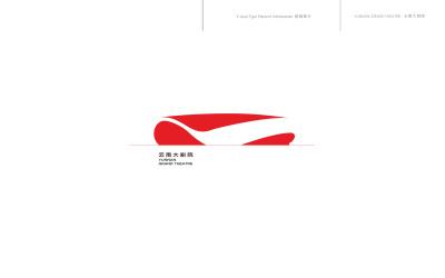 云南省大剧院标志设计