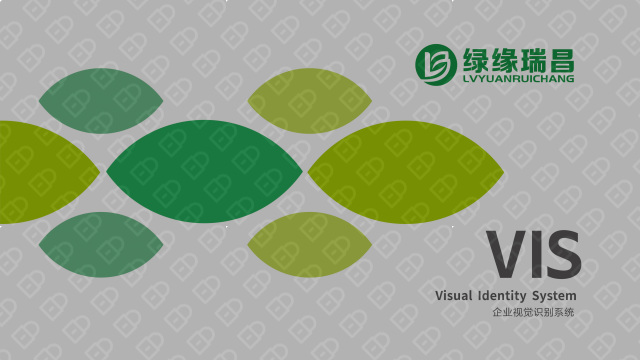 绿缘瑞昌VI设计入围方案0
