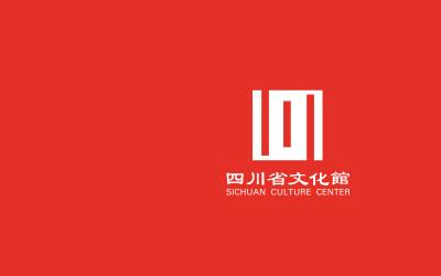 四川省文化馆标志设计