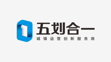 武汉五划合一咨询顾问有限公司LOGO设计