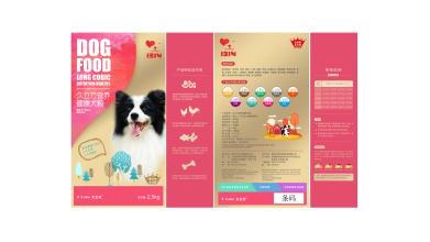 1314宠物用品包装设计