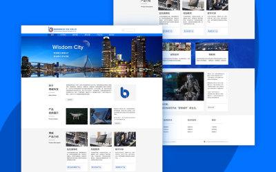 博威深圳网页设计
