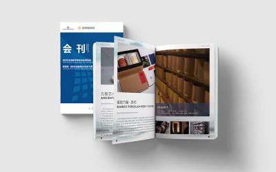 光谷咖啡丨画册设计成功案例分享