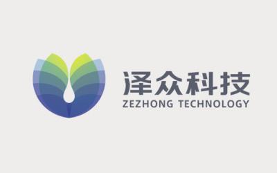 浙江泽众环保科技品牌升级改造
