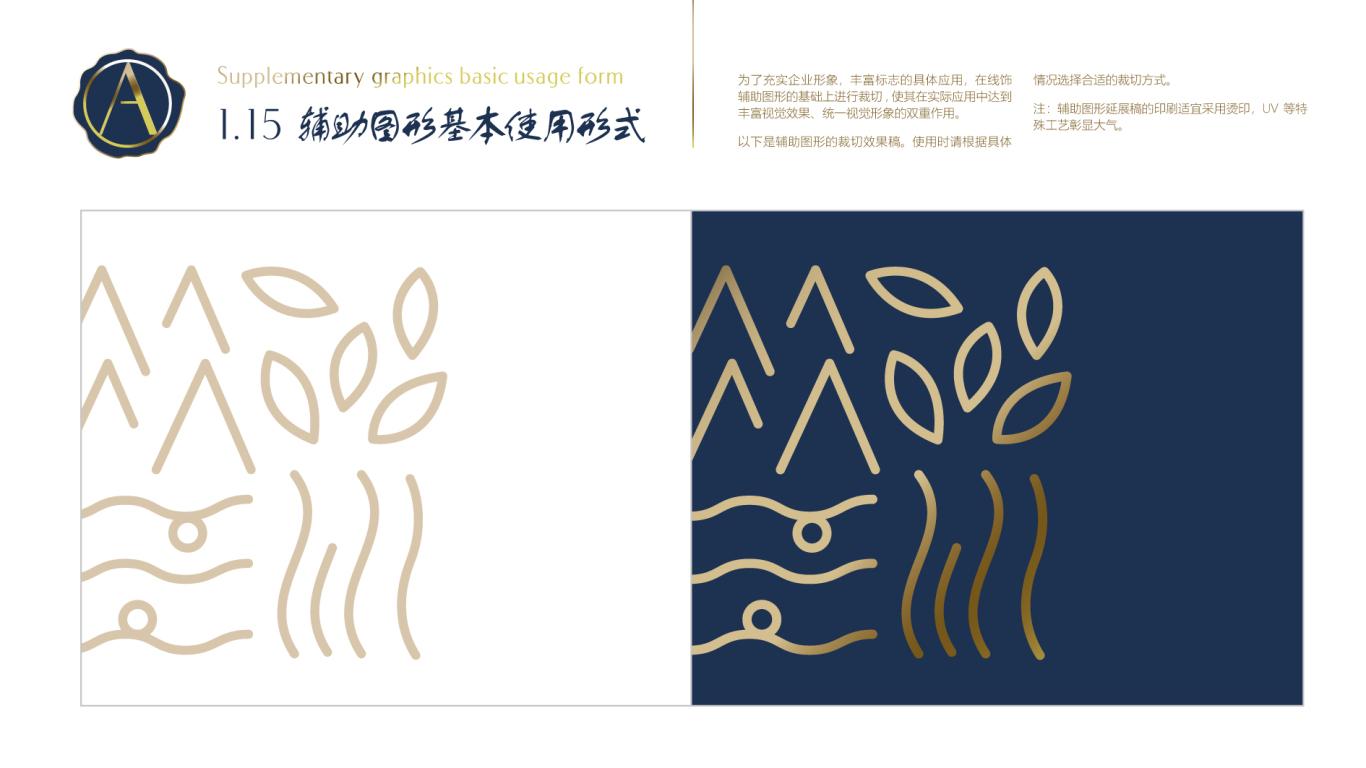北皇食品VI乐天堂fun88备用网站中标图18