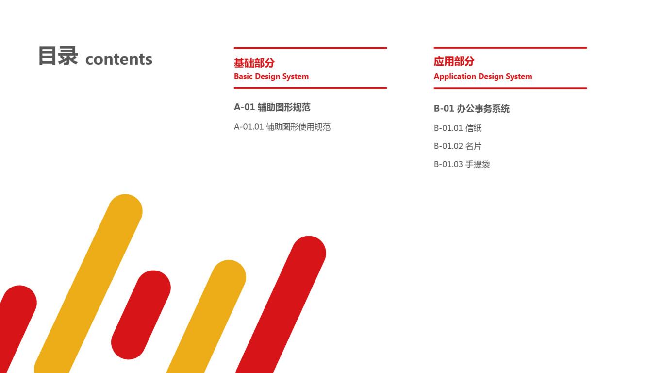 纳宇VI乐天堂fun88备用网站中标图0