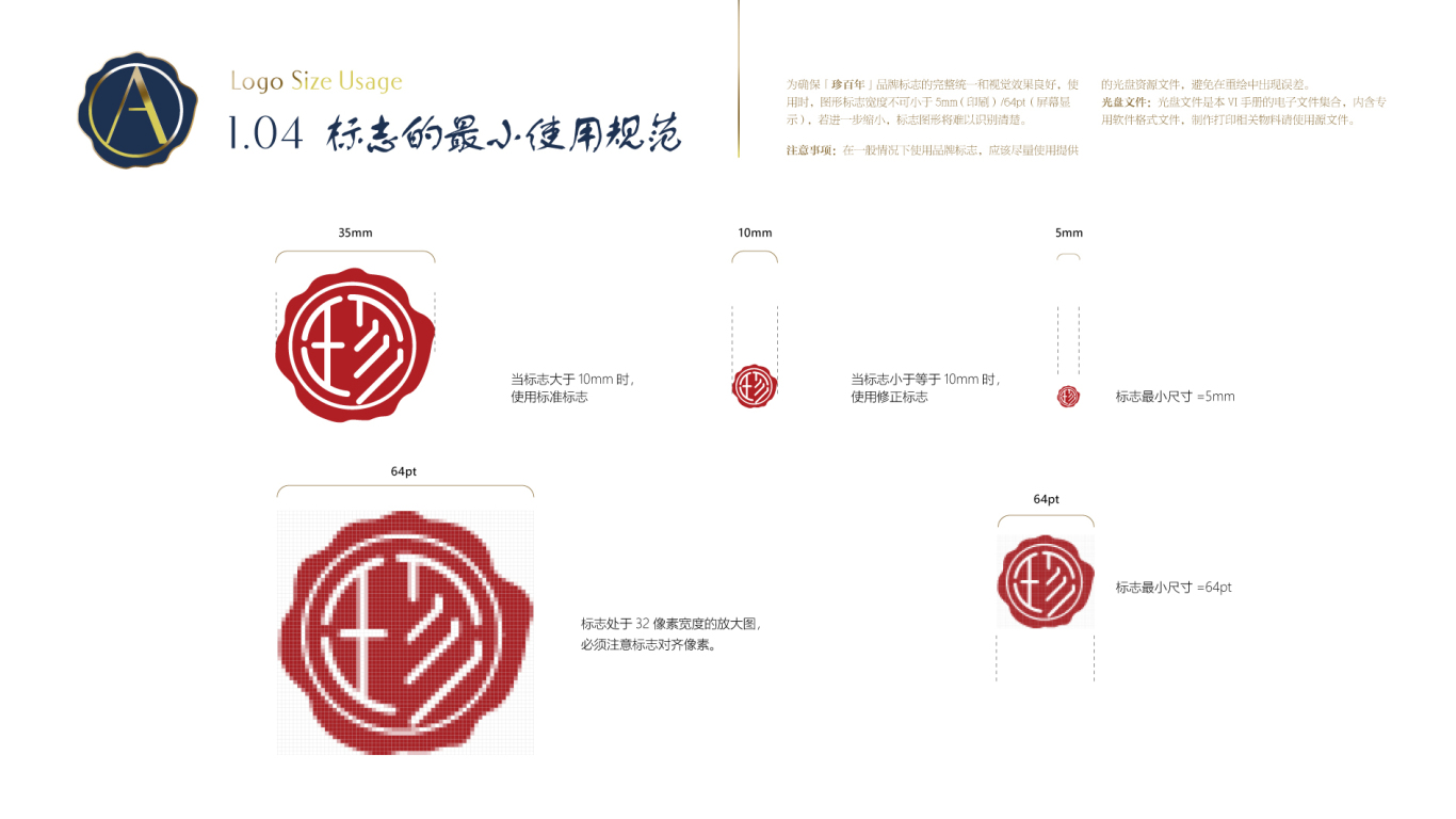北皇食品VI乐天堂fun88备用网站中标图7