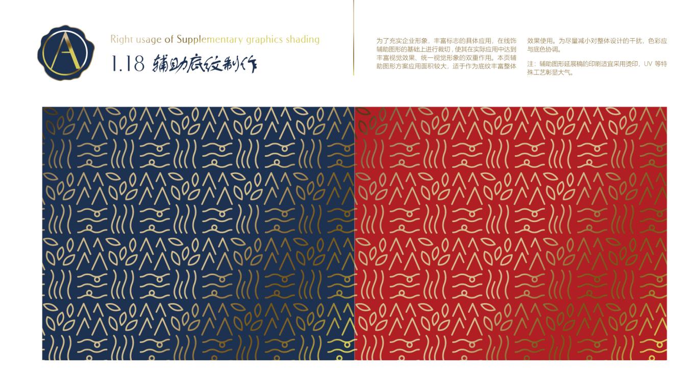 北皇食品VI乐天堂fun88备用网站中标图21